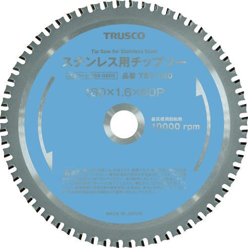 ■TRUSCO ステンレス用チップソー Φ305  〔品番:TST-305〕[TR-8550206]