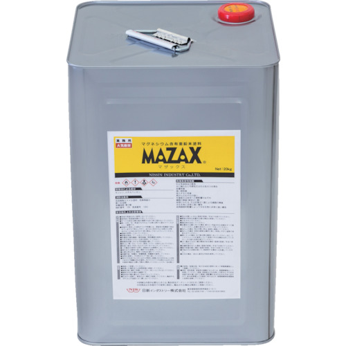 ■NIS マザックス 20KG〔品番:MZ004〕[TR-8550814]