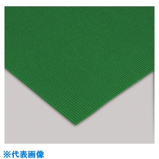 ■テラモト ダイヤマットAH 緑 45CM×20M〔品番:MR1431001〕[TR-8551153]【個人宅配送不可】