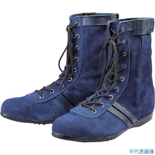 ■青木安全靴 高所作業用安全靴 WAZA-青-ONE-27.5cm〔品番:WAZA-青-ONE-27.5〕[TR-8559193]