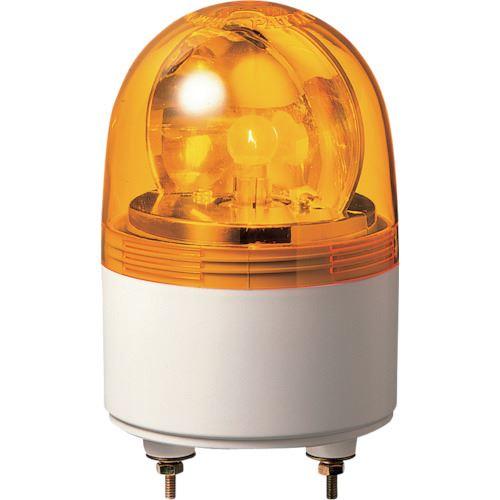 ■パトライト 超小型回転灯  〔品番:RU-100-Y〕掲外取寄[TR-8568243]
