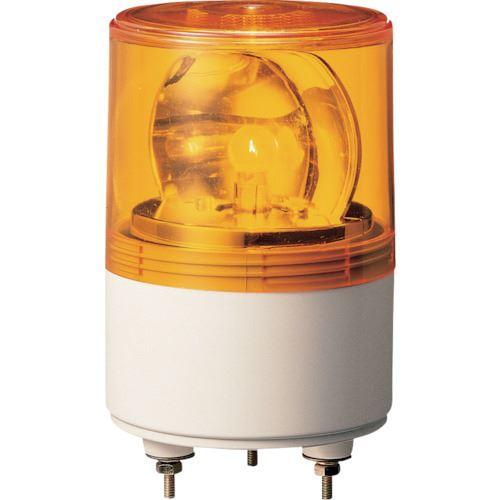 ■パトライト 超小型回転灯  〔品番:RS-24-Y〕[TR-8568264]