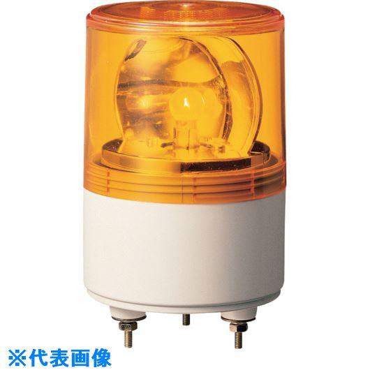 ■パトライト 超小型回転灯 黄 Y 〔品番:RS-100H〕[TR-8568278]
