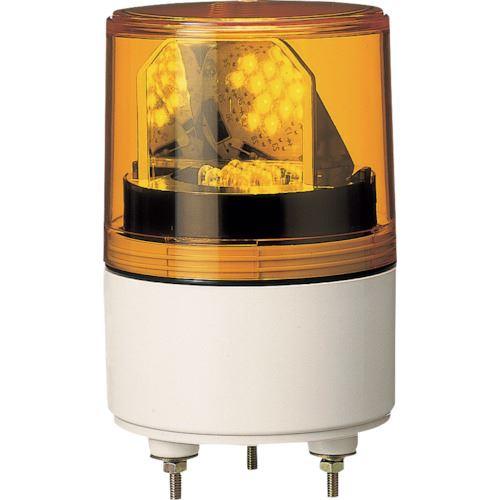 ■パトライト LED超小型回転灯  〔品番:RLE-24-Y〕[TR-8568282]