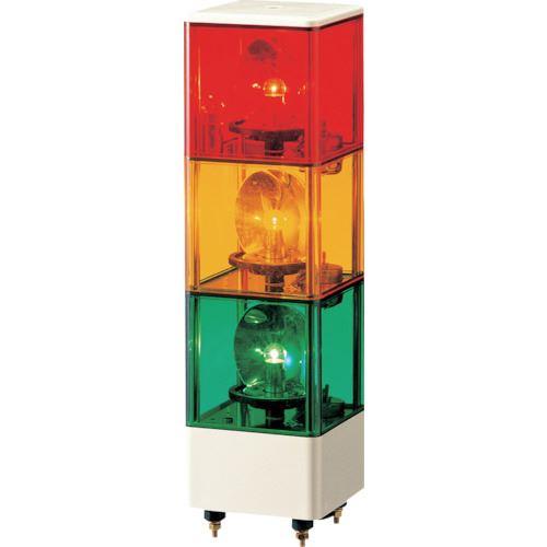 ■パトライト キュービックタワー 積層回転灯  〔品番:KJ-320-RYG〕[TR-8568701]