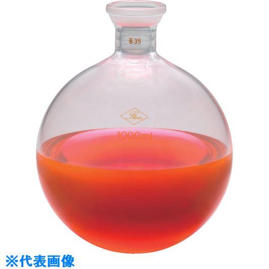 ■フロンケミカル フッ素樹脂ナノコート内面球面摺合せ受けフラスコ 300ml〔品番:NR0382-001〕[TR-8569417]