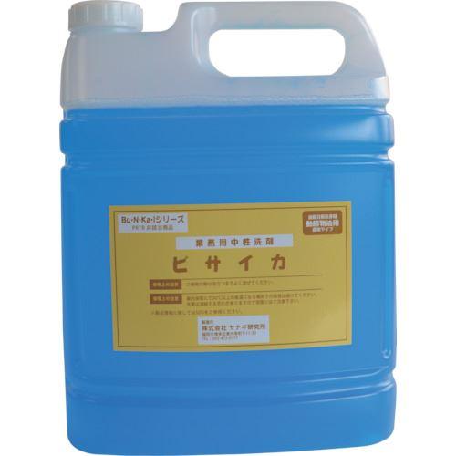 ■ヤナギ研究所 動植物油用中性洗剤 ビサイカ 5L 4本入 〔品番:BS-10-5L〕[TR-8572586×4]【個人宅配送不可】