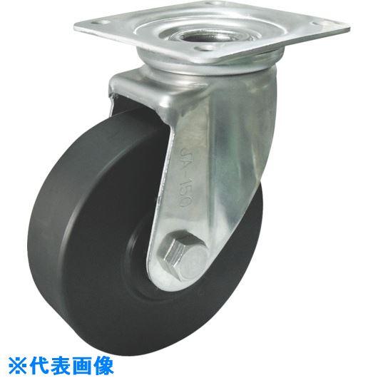 ■ヨドノ 導電MCナイロン車輪(ベアリング入)ステンレス製自在金具付〔品番:EMC-JA100CD〕[TR-8573169]