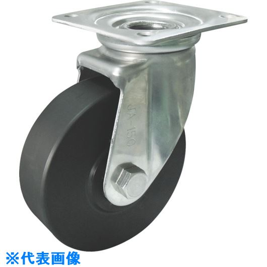 ■ヨドノ 導電MCナイロン車輪(ベアリング入)ステンレス製自在金具付〔品番:EMC-JA130CD〕[TR-8573171]