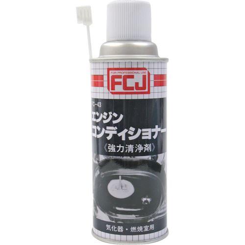 ■FCJ エンジンコンディショナー 290ML 24本入 〔品番:FC-043〕[TR-8573337×24]