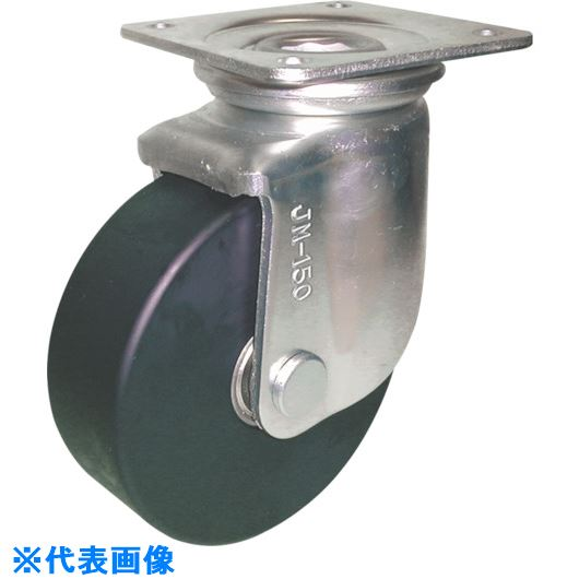 ■ヨドノ 重荷重用導電MCナイロン車輪(ベアリング入)自在金具付〔品番:HEMC-JM130CD〕[TR-8574687]