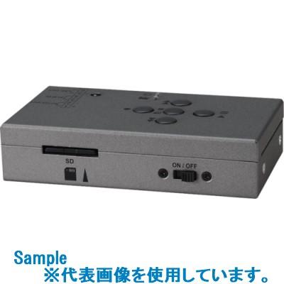 ■竹中 SDカード対応デジタルビデオレコーダー〔品番:SDR-101〕[TR-8577671]