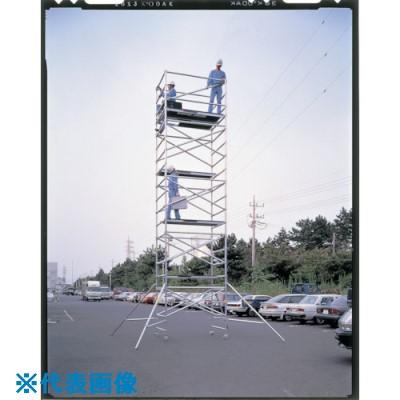 ■ACT インスタントタワー〔品番:VXS4-4〕[TR-8579202]【個人宅配送不可】