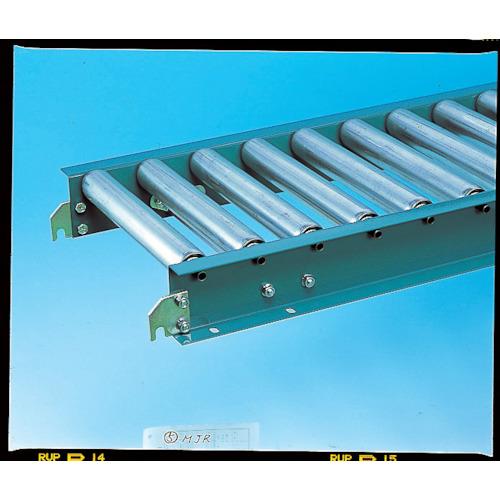 ■三鈴 スチールローラコンベヤMS42型 径42.7×1.4T幅600 3M  〔品番:MS42-601030〕[TR-8583016]【大型・重量物・個人宅配送不可】