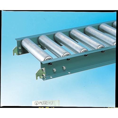 ■三鈴 スチールローラコンベヤMS57A型 径57.2×1.4T幅500 1.5M  〔品番:MS57A-501015〕[TR-8583100]【大型・重量物・個人宅配送不可】