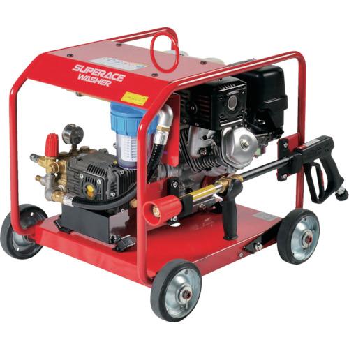 ■スーパー工業 エンジン式 高圧洗浄機 SER-2015-5〔品番:SER-2015-5〕[TR-8591133]【大型・重量物・個人宅配送不可】