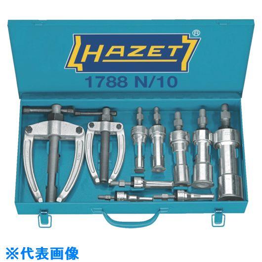 ■HAZET インターナルエクストラクターセット  〔品番:1788N/8〕掲外取寄[TR-8593989]