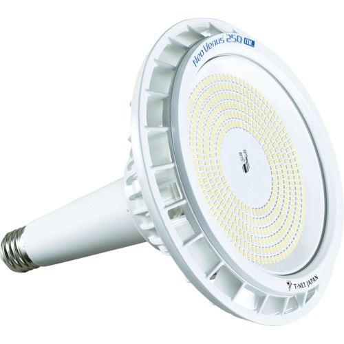 ■T-NET NT250 ソケット型 レンズ可変 電源外付 クリアカバー 昼白色  〔品番:NT250N-LS-SC〕[TR-8595149]【個人宅配送不可】