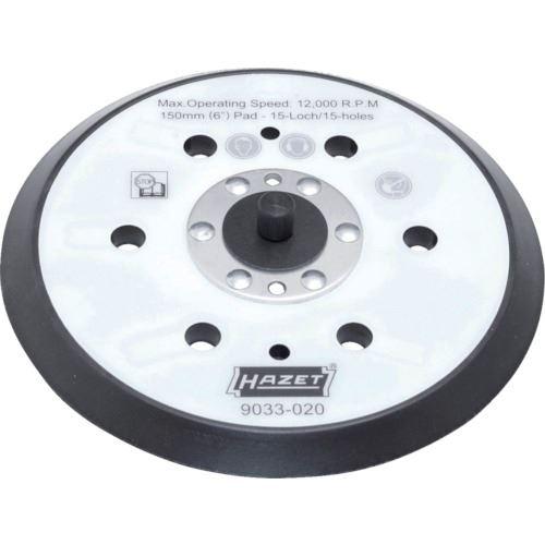 ■HAZET オービタルサンダー用ディスクパッド  〔品番:9033-020〕[TR-8595408]