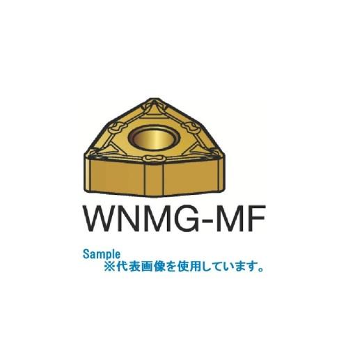 ■サンドビック T-MAXP チップ 2220 2220 10個入 〔品番:CNMG〕[TR-8597118×10]【個人宅配送不可】