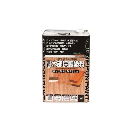 ■ニッぺ 油性木部保護塗料 14L チーク〔品番:HYM006-14〕[TR-8599445]