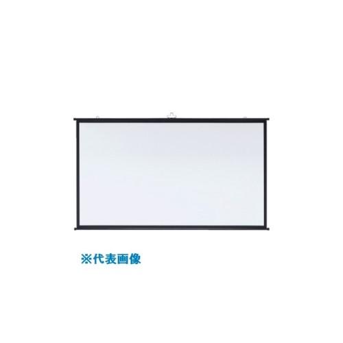 ■SANWA プロジェクタースクリーン 壁掛け式〔品番:PRS-KBHD80〕[TR-8641880]