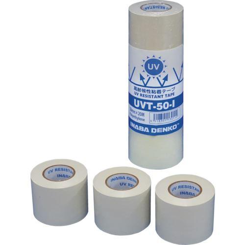 ■因幡電工 高耐候性粘着テープ 24巻入 〔品番:UVT-50-I〕[TR-8681714×24]