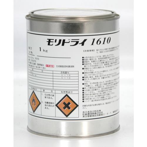 ■住鉱 乾性被膜潤滑剤(初期なじみ用) モリドライ1610 1KG  〔品番:120370〕[TR-8682043]