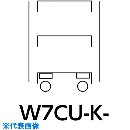 ずっと気になってた ?ヤマテック スペシャルワゴン W750×D500 移動式 グリーン〔品番:W7CU-K-G〕[TR-8683667]【個人宅配送】, 超安い品質 69648cfb
