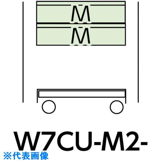 【国内正規品】 ?ヤマテック スペシャルワゴン W750×D500移動式 キャビネット深型1段×2個アイボリー〔品番:W7CU-M2-IV〕[TR-8683670]【大型・重量物・個人宅配送】:ファーストFACTORY-DIY・工具