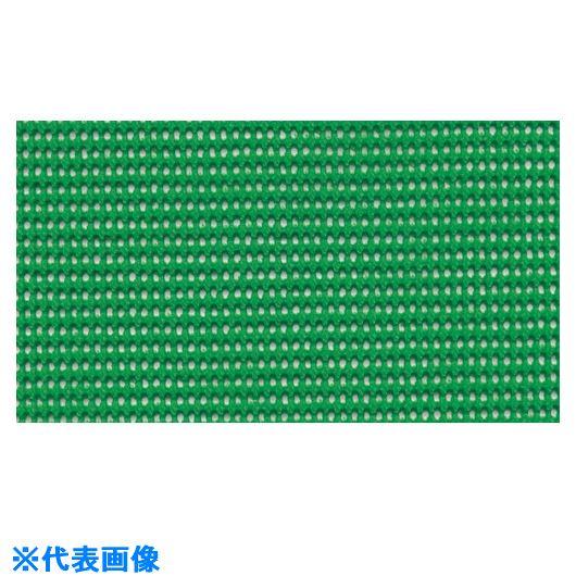 ■MF ダイヤマットAH 450mm幅 グリーン〔品番:AH4502〕[TR-8683753]【個人宅配送不可】