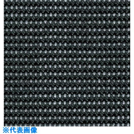 ■MF ダイヤマットAH 450mm幅 ブラック〔品番:AH4507〕[TR-8683755]【個人宅配送不可】
