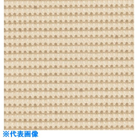 ■MF ダイヤマットAH 450mm幅 アイボリー〔品番:AH4515〕[TR-8683758]【個人宅配送不可】