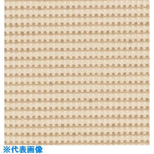 ■MF ダイヤマットAH 920mm幅 アイボリー〔品番:AH9215〕[TR-8683764]【個人宅配送不可】