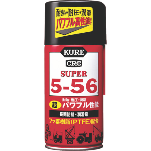 ■KURE スーパー5ー56 320ML 20本入 〔品番:2003〕[TR-8684249×20]