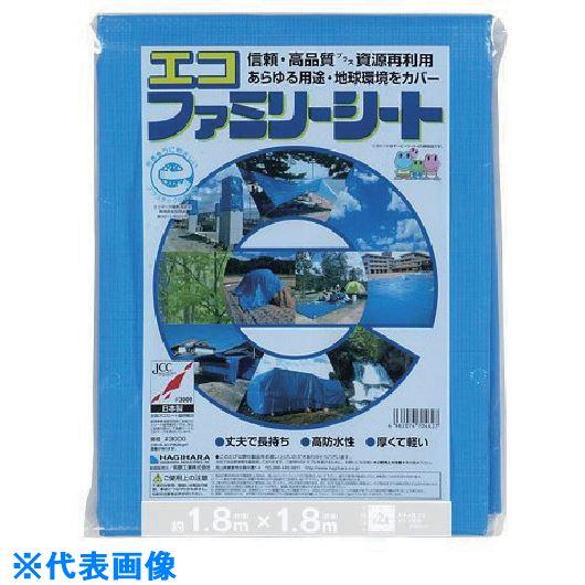 ■萩原 エコファミリーシートブルー 1.8m×3.6m《25枚入》〔品番:ECFM1836〕[TR-8684432×25]