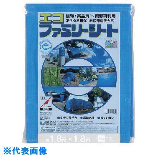 ■萩原 エコファミリーシートブルー 4.5m×4.5m《10枚入》〔品番:ECFM4545〕[TR-8684435×10]