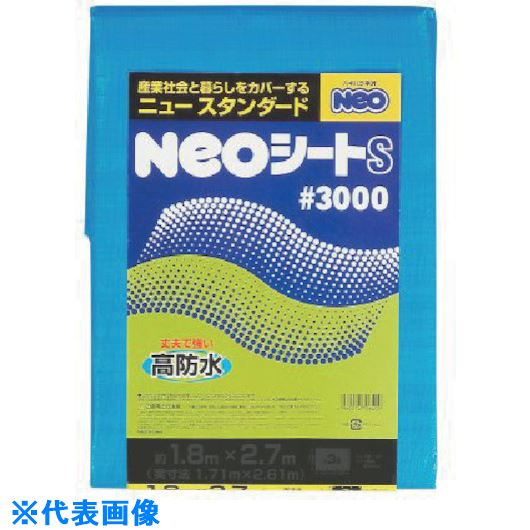 ■萩原 NEOブルーシートS 7.2m×9.0m《3枚入》〔品番:NEOS7290〕[TR-8684469×3]