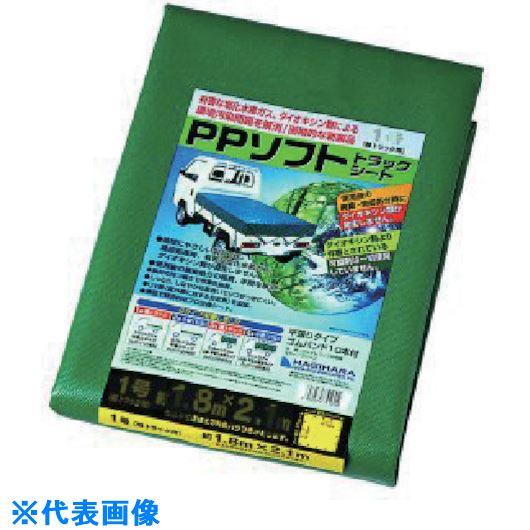■萩原 PPソフトトラックシートグリーン3号《4入》〔品番:PPT3〕[TR-8684485×4]