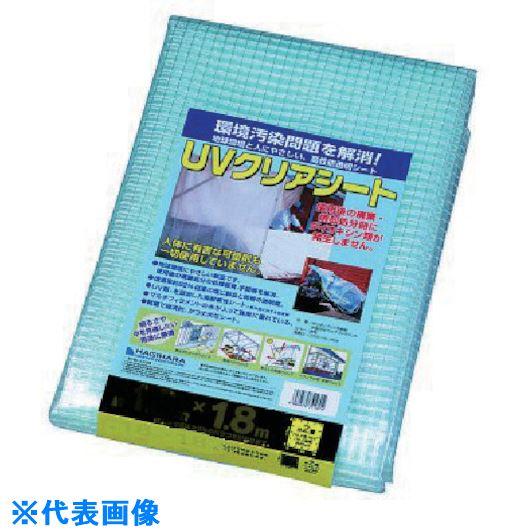 ■萩原 UVクリアシート 1.8m×1.8m透明糸入り《20枚入》〔品番:UVC1818H〕[TR-8684502×20]