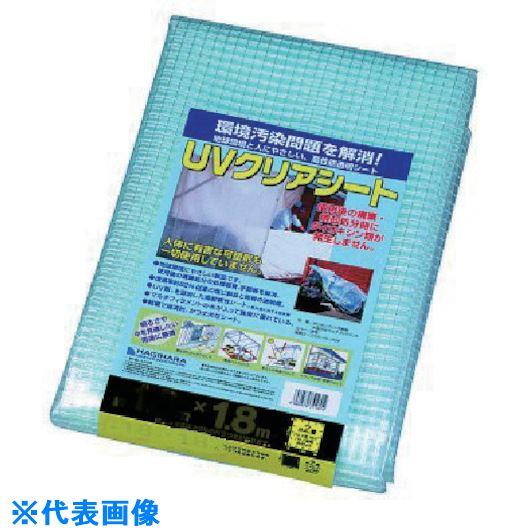■萩原 UVクリアシート 1.8m×3.6m透明糸入り《10枚入》〔品番:UVC1836H〕[TR-8684504×10]