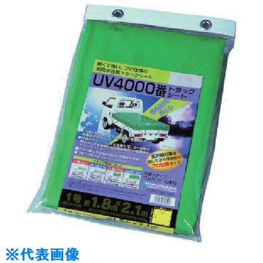 ■萩原 UVトラックシートグリーン1号 20枚入 〔品番:UVTG1〕[TR-8684512×20]