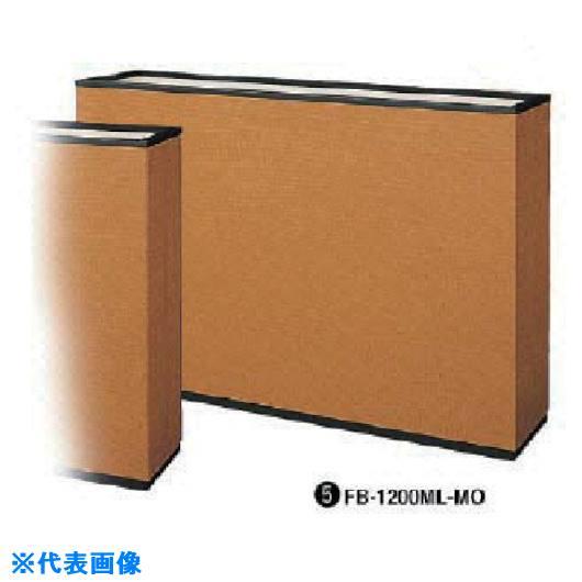 ■ナイキ フラワーボックス  〔品番:FB-1200ML-MO〕[TR-8685001]【大型・重量物・個人宅配送不可】