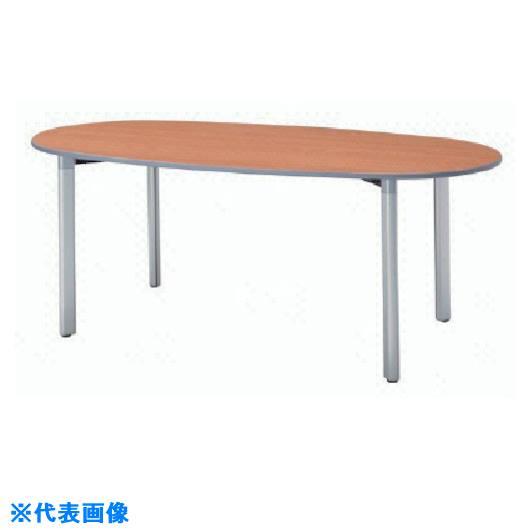 ■ナイキ 会議用テーブル〔品番:KGJ1890WR-LM〕[TR-8685093]【送料別途お見積り】