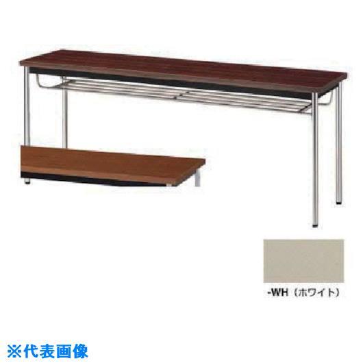 ■ナイキ テーブル〔品番:KM1845T-WH〕[TR-8685187]【大型・送料別途お見積り】