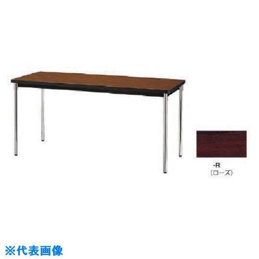■ナイキ テーブル〔品番:KM1875S-R〕[TR-8685202]【送料別途お見積り】