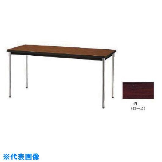 ■ナイキ テーブル〔品番:KM1890ST-R〕[TR-8685216]【送料別途お見積り】