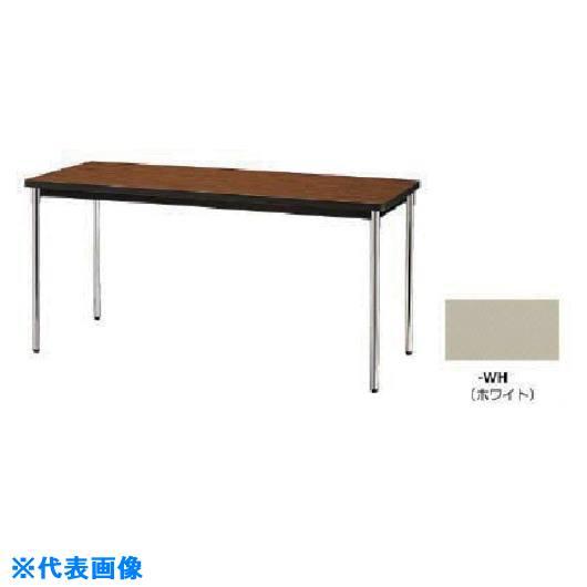 ■ナイキ テーブル〔品番:KM1890ST-WH〕[TR-8685218]【送料別途お見積り】
