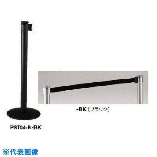 ■ナイキ ベルトリールパーテション〔品番:PST04-B-BK〕[TR-8686062]