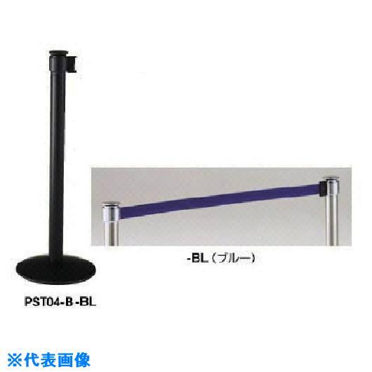 ■ナイキ ベルトリールパーテション〔品番:PST04-B-BL〕[TR-8686063]